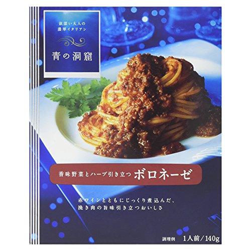 青の洞窟 香味野菜とハーブ引き立つボロネーゼ
