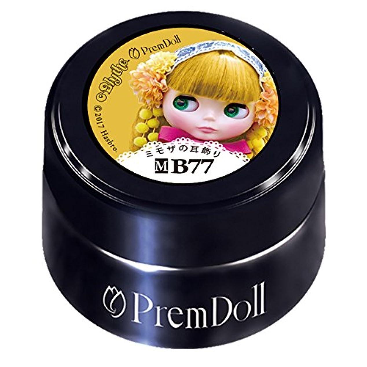 ねじれテセウスバレルPRE GEL プリムドール ミモザの首飾り DOLL-B77 3g UV/LED対応 カラージェル