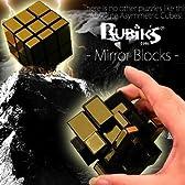 Mirror Blocks ミラーブロックス ゴールド〔ルービックキューブ/パズル〕MGH50305