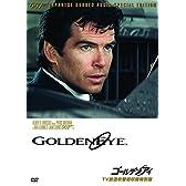 007/ゴールデンアイ【TV放送吹替初収録特別版】 [DVD]