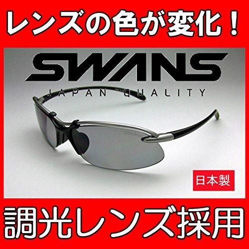 スワンズ 調光サングラス エアレスウエイブ SA-518 SWANS スポーツグラス