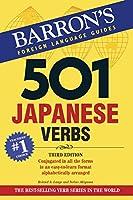 501 Japanese Verbs (Barron's 501 Verbs)