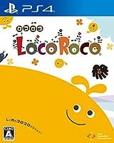 ビジュアルがキレイになったPS4版「LocoRoco」6月発売