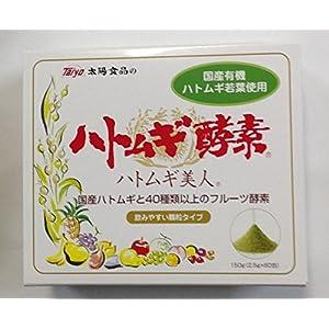 ハトムギ酵素 150g 太陽食品