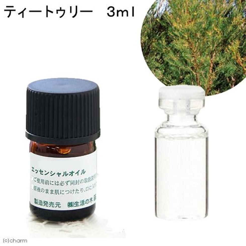空の適用済み寄生虫生活の木 ティートゥリー 3ml