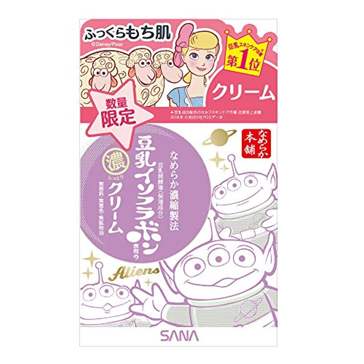 ブリリアント促すアイスクリームなめらか本舗 クリームNA(トイ?ストーリー4限定デザイン) 50g