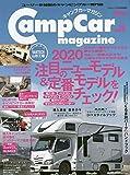 キャンプカーマガジン vol.79 2020年 04 月号 [雑誌]: Jimnyplus(ジムニープラス) 増刊