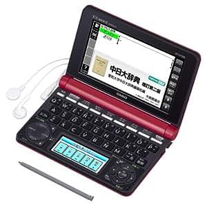 カシオEX-word 電子辞書 中国語モデル XD-N7300RD レッド