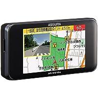 セルスター レーダー探知機 AR-W51GA 日本製 3年保証 GPSデータ更新無料 無線LAN フルマップ OBDII対応