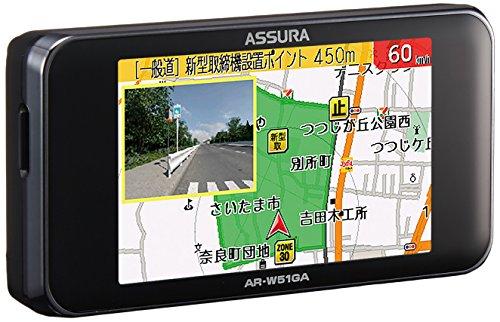 セルスター レーダー探知機 AR-W51GA 日本製 3年保...
