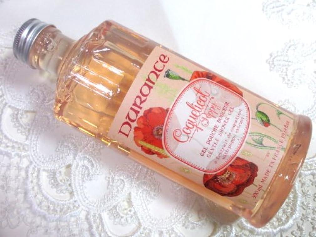 動的ご予約伝導率デュランス 【コクリコ】 ポピー シャワージェル 300ml 天然香料 植物性 / 南仏プロヴァンス
