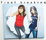 Front breaking/砂時計