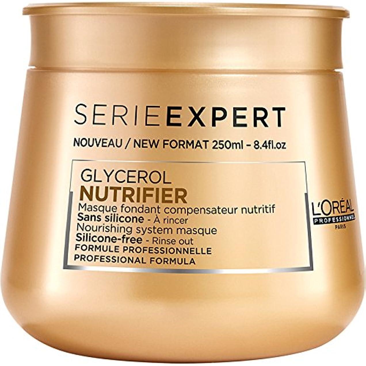 やりがいのある正気休みL'Oreal Serie Expert Glycerol NUTRIFIER Nourishing System Masque 250 ml [並行輸入品]