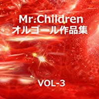 くるみ Originally Performed By Mr.Children