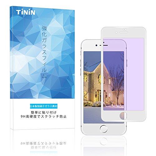 iPhone7plus/iPhone8plusガラスフィルム 92% ブルーライトカット Tinin...