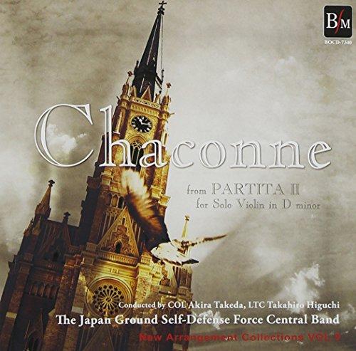 ニュー・アレンジ・コレクション Vol.9 「シャコンヌ」無伴奏ヴァイオリン・パルティータ第2番 ニ短調 より