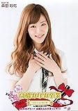 【森田彩華】 公式生写真 高橋みなみ卒業コンサート AKB48 グループVer. ランダム 1枚コンプ