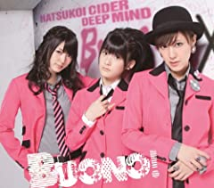Buono!「初恋サイダー」のジャケット画像