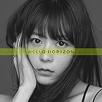 【Amazon.co.jp限定】「HELLO HORIZON」(*TVアニメ『現実主義勇者の王国再建記』オープニングテー…
