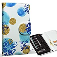 スマコレ ploom TECH プルームテック 専用 レザーケース 手帳型 タバコ ケース カバー 合皮 ケース カバー 収納 プルームケース デザイン 革 雪 結晶 014013