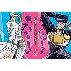 ジョジョの奇妙な冒険 ダイヤモンドは砕けない Vol.1<初回仕様版>Blu-ray(イベントチケット(昼の部)優先購入抽選申込券付)