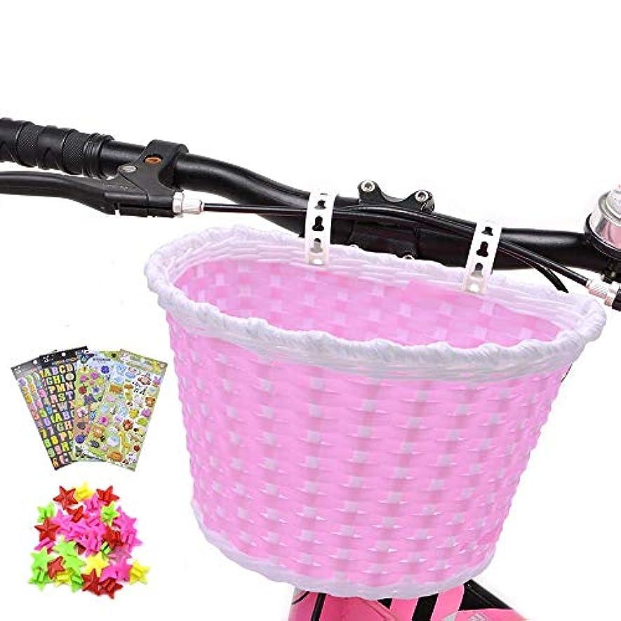警戒温帯葉女の子用自転車バスケット フロントハンドルバー キッズ用自転車バスケット アルファベットの花と動物のステッカー3枚 自転車ホイールスポーク 子供用 お子様へのギフト DIYセット ピンク