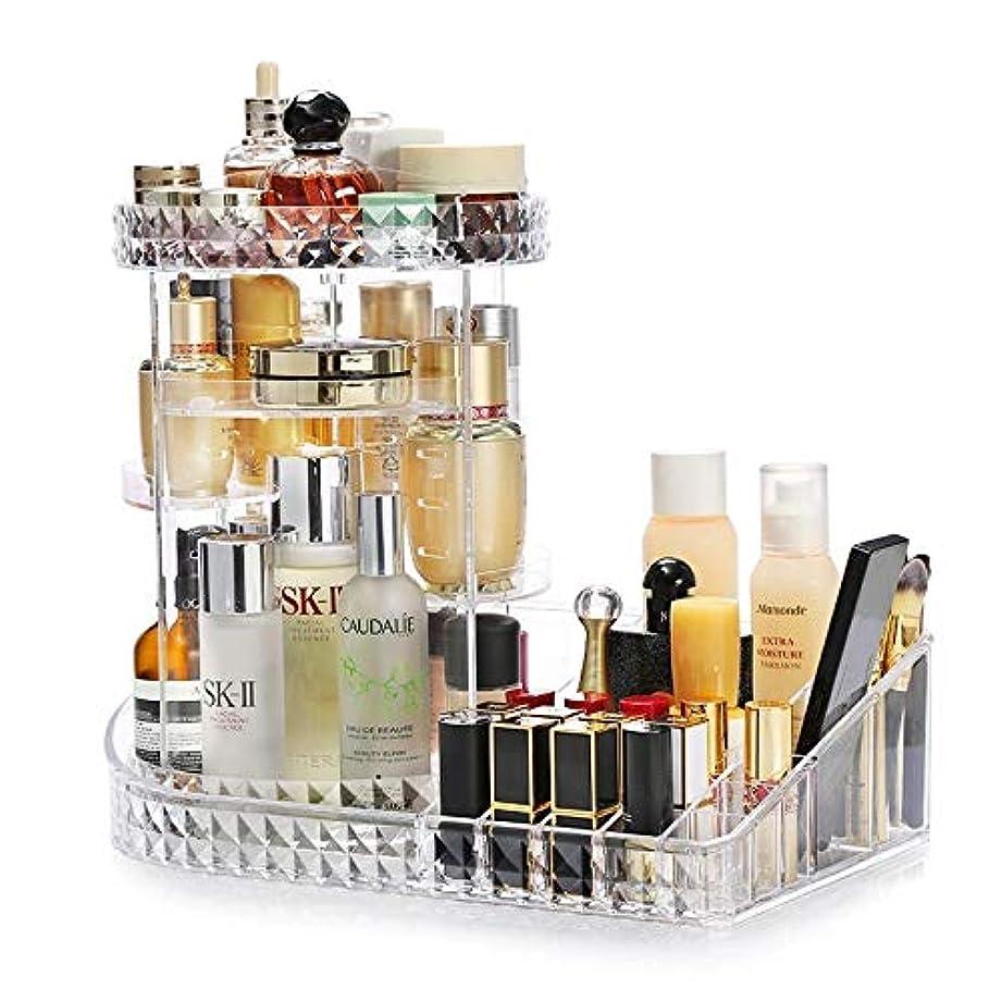 政治的買い手薄いですCUAFID 化粧品収納 コスメ収納ボックス メイクケース 360度回転 5層ストレージタワー 多機能可調節 アクリル製 透明 (L型)