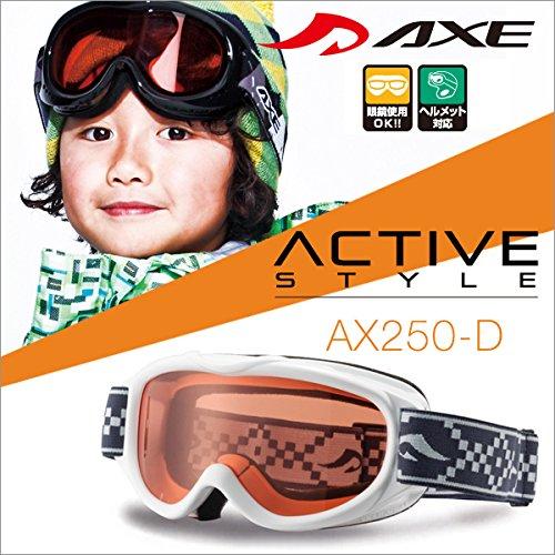 『50ga-016-cd』15-16 アックス AX250-D WT キッズ スノーボードゴーグル スキー ゴーグル AXE スノーゴーグル 2015-2016 子供ゴーグル ジュニア メガネ対応 曇り止め機能付き