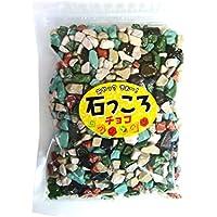 e-hiroya 石っころチョコ 業務用 400g チャック袋入 …