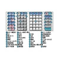 〔業務用〕シャープ(SHARP) レジスター 本体 XE-A407ブラック〔ロールペーパー10巻セット〕