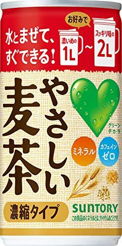 サントリー GREEN DA・KA・RA(グリーンダカラ) やさしい麦茶 濃縮タイプ ノンカフェイン 180g×30本