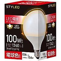 スタイルド LED電球 一般電球・ボール電球形 口金直径26mm 100W形相当 電球色相当(13.6W・1340ルーメン) G95(95mm径) HDG100L1