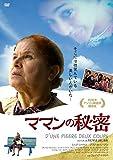 ママンの秘密 [DVD]