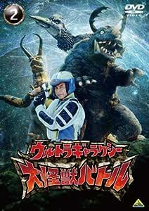 ウルトラギャラクシー 大怪獣バトル 2 [DVD]