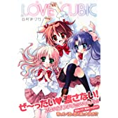 LOVE CUBIC (IDコミックス 百合姫コミックス)