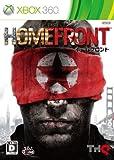 HOMEFRONT ( ホームフロント ) - Xbox360