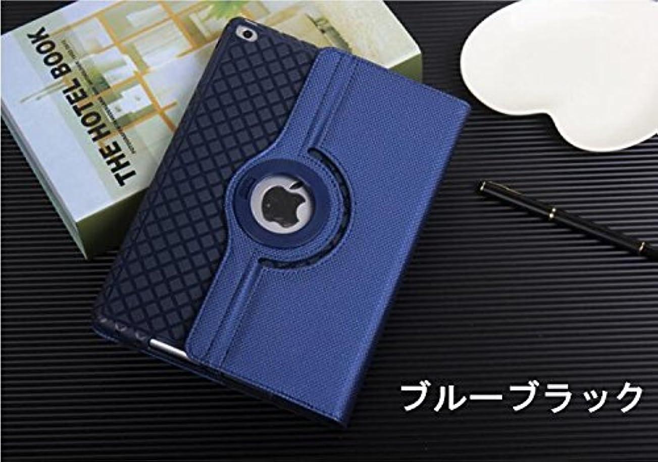 小石カテゴリーストロークipad mini4 ケース ipad mini4 カバー アイパッドミニ4 ケース タブレットPC 手帳型 オートスリープ機能付き 360度回転 取り外せる カード収納 ソフトケース ブルーブラック