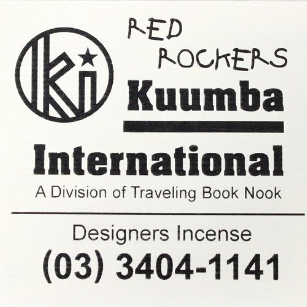 吐く解釈混乱させるKuumba(クンバ)『incense』(RED ROCKERS) (Regular size)
