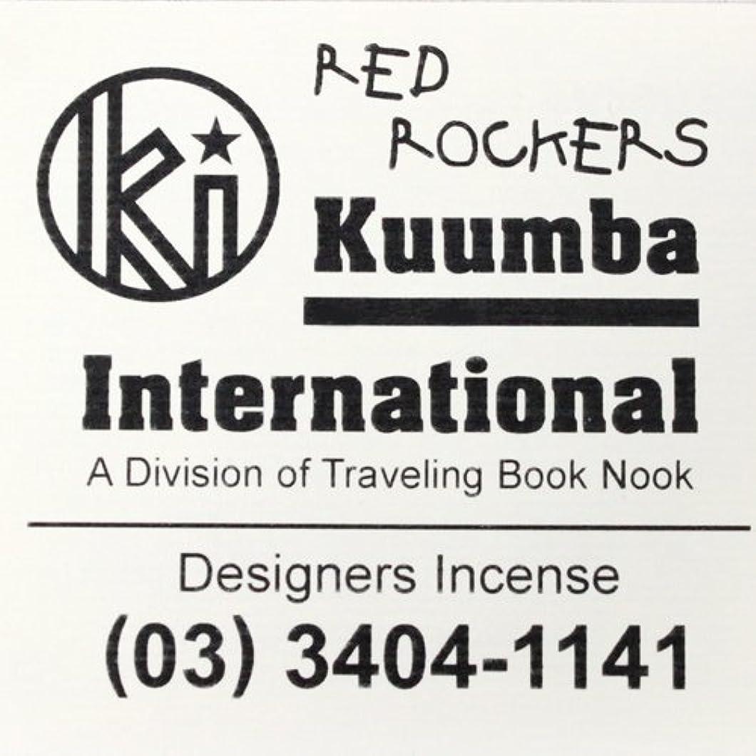 やむを得ないスチュアート島フロンティアKuumba(クンバ)『incense』(RED ROCKERS) (Regular size)