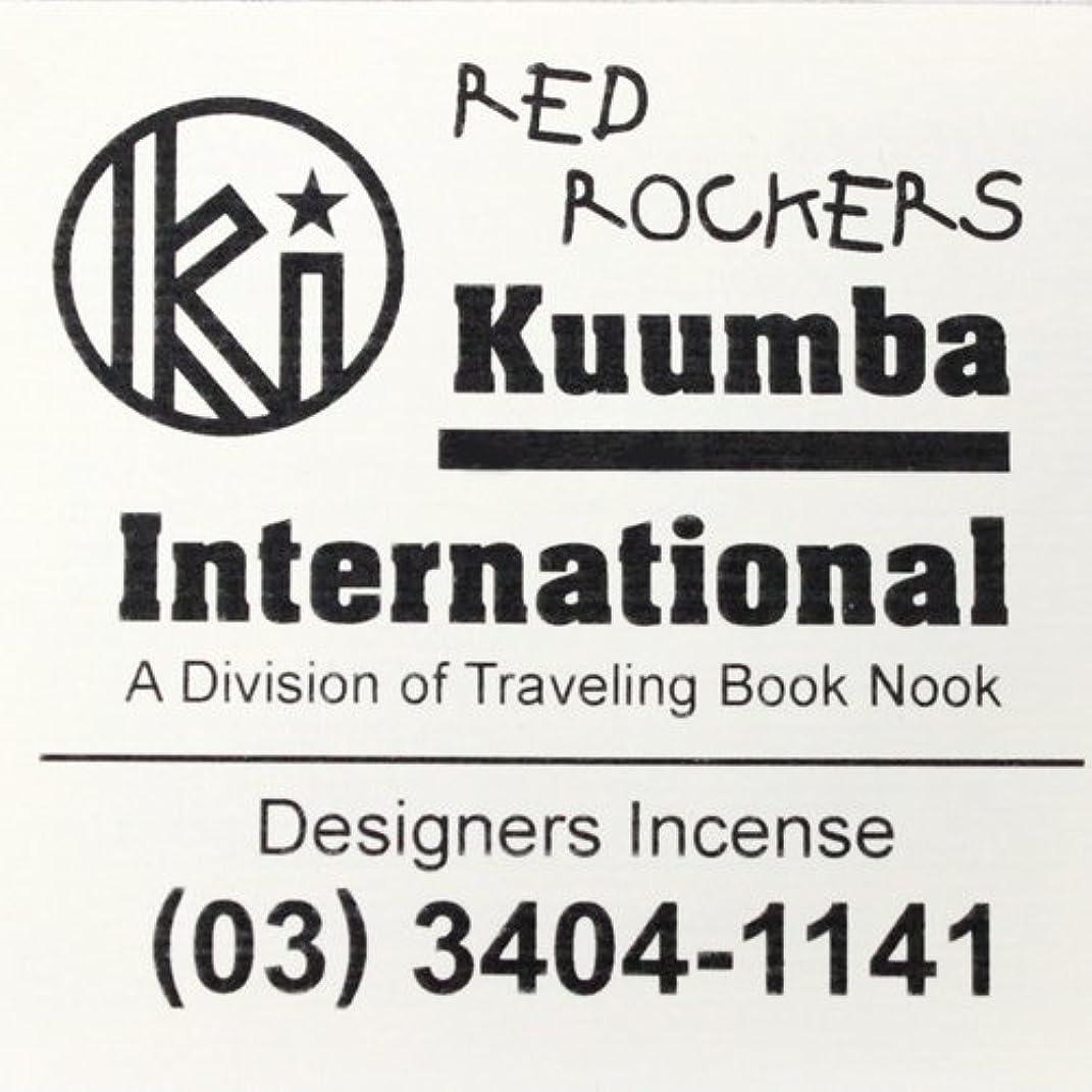 ルビーカリング羊飼いKuumba(クンバ)『incense』(RED ROCKERS) (Regular size)