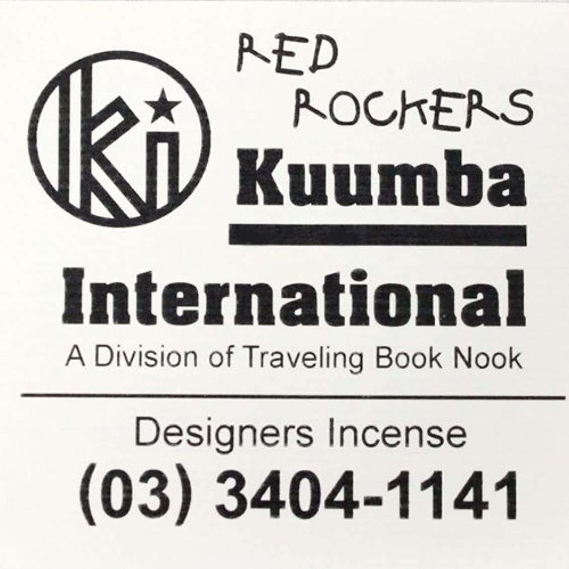 にもかかわらずニュージーランド厳密にKuumba(クンバ)『incense』(RED ROCKERS) (Regular size)