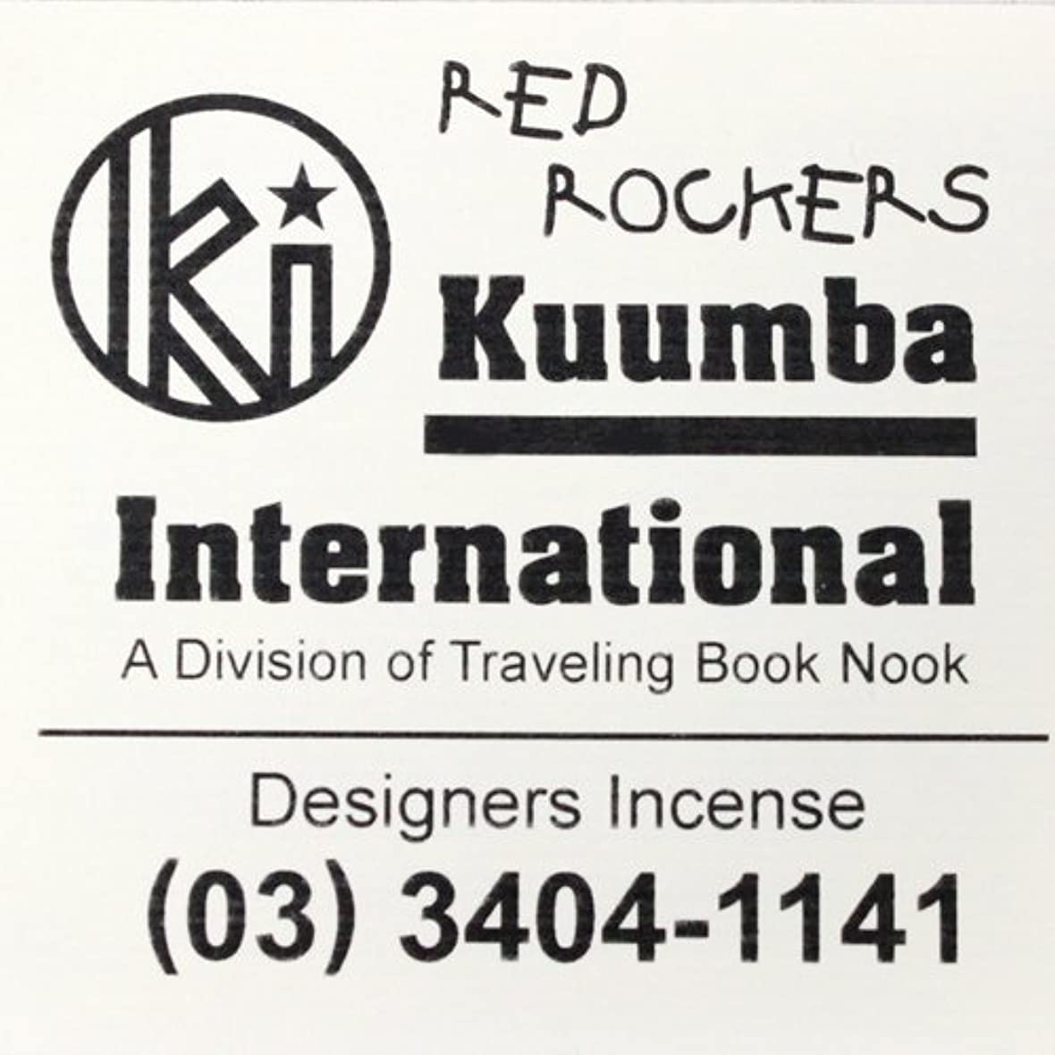 ママ快い租界Kuumba(クンバ)『incense』(RED ROCKERS) (Regular size)