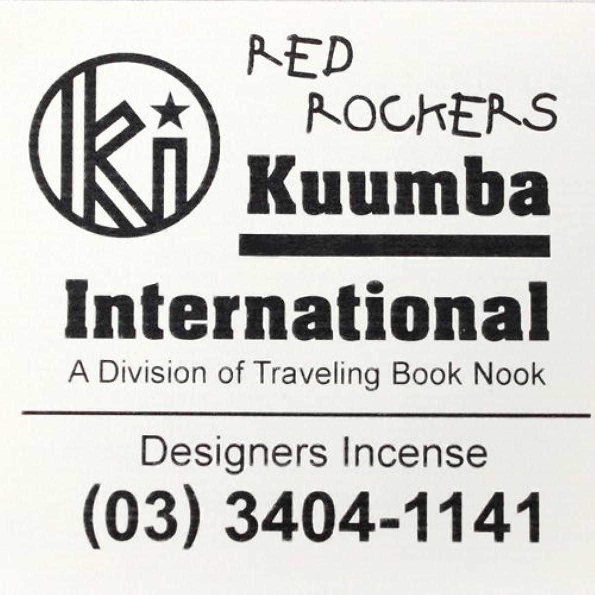 軽量水銀の熟達Kuumba(クンバ)『incense』(RED ROCKERS) (Regular size)