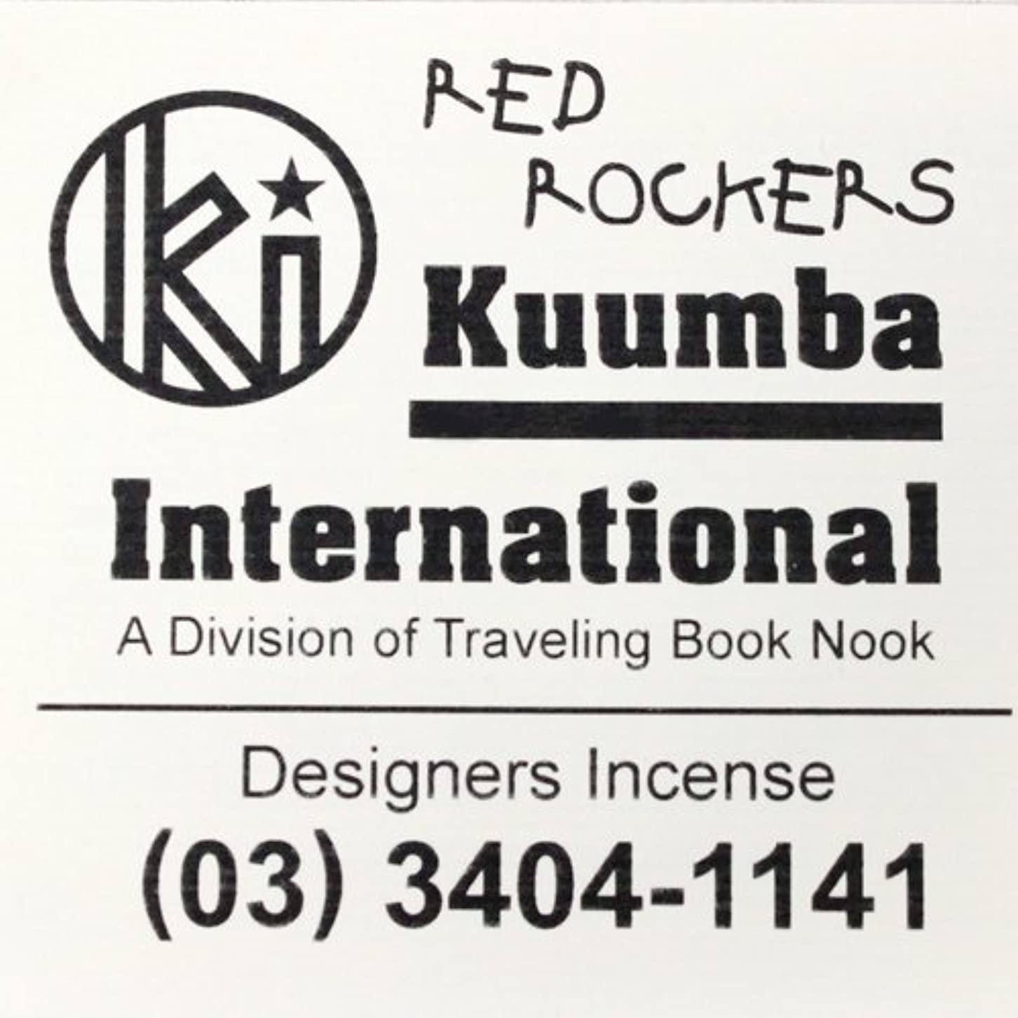 飲料調停する訴えるKuumba(クンバ)『incense』(RED ROCKERS) (Regular size)