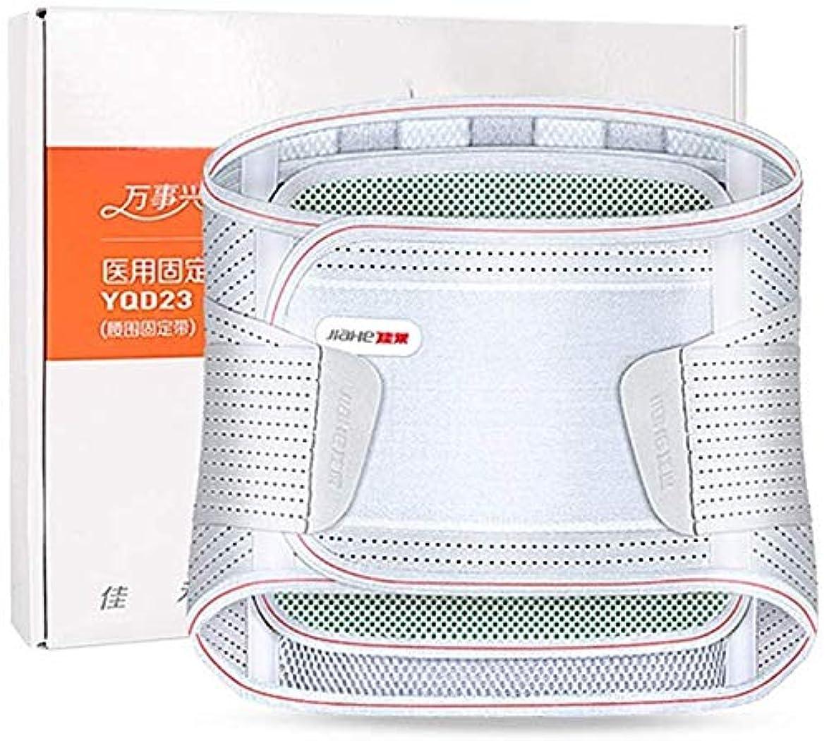めんどりポーンオーバーヘッド背中のサポート-腰部下部の装具-取り外し可能なパッド3 + 4スチールプレートサポート付きウエストサポートベルト(色:B、サイズ:XXL)