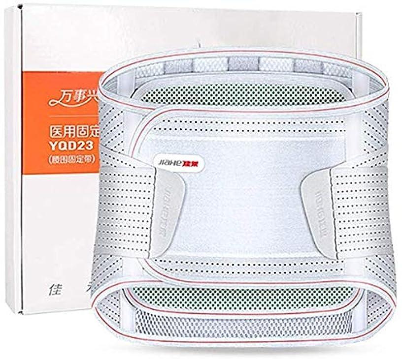 自転車援助論争の的背中のサポート-腰部下部の装具-取り外し可能なパッド3 + 4スチールプレートサポート付きウエストサポートベルト(色:B、サイズ:XXL)