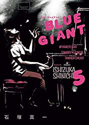 BLUE GIANT 5 (ビッグコミックススペシャル)