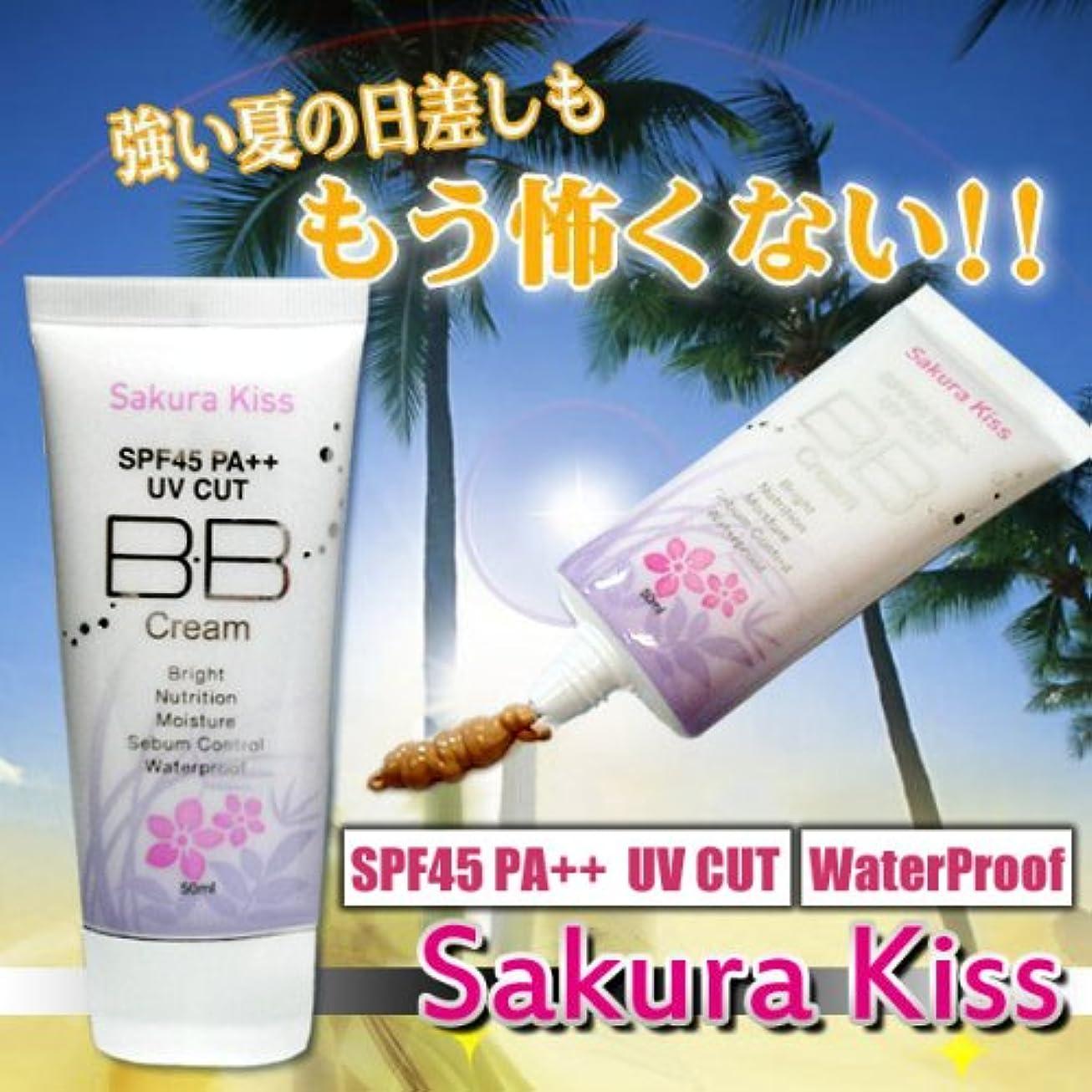 悪因子豪華な振り返るSakura Kiss BBクリーム UVプロテクト SPF45PA++ 50ml