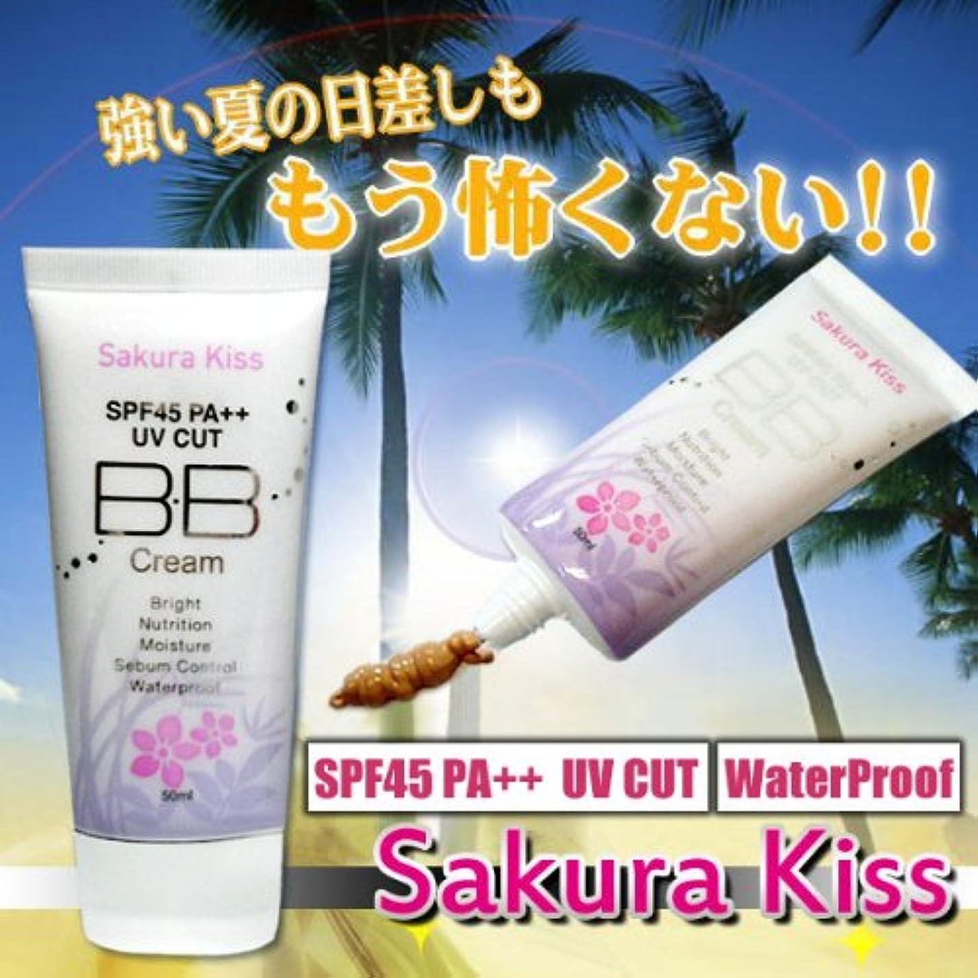 練習純粋な着服Sakura Kiss BBクリーム UVプロテクト SPF45PA++ 50ml