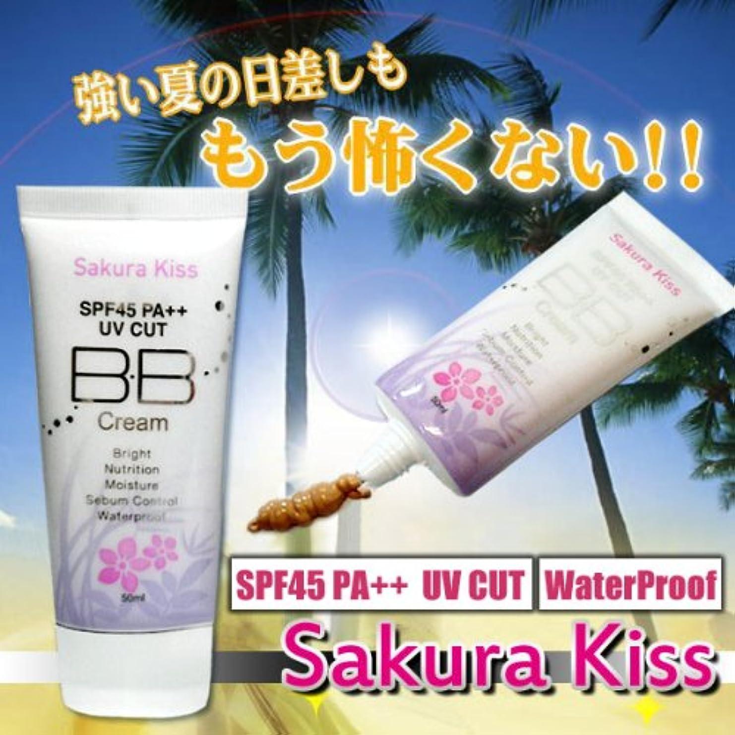 寛大なカバレッジ八百屋Sakura Kiss BBクリーム UVプロテクト SPF45PA++ 50ml